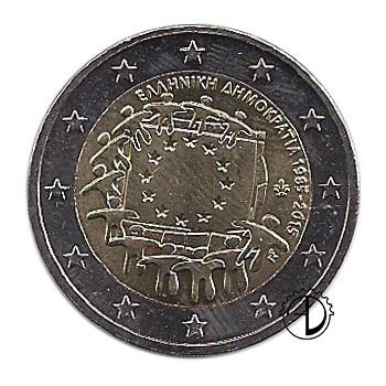 Grecia - 2015 - 2€ 30° Bandiera