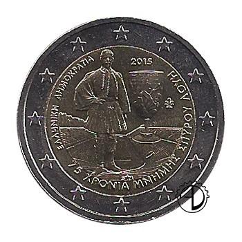 Grecia - 2015 - 2€ Spyros