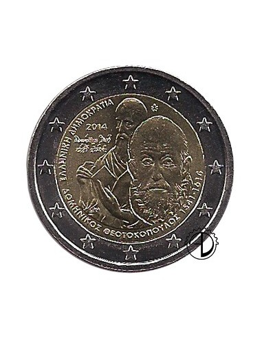 Grecia - 2014 - 2€ El Greco