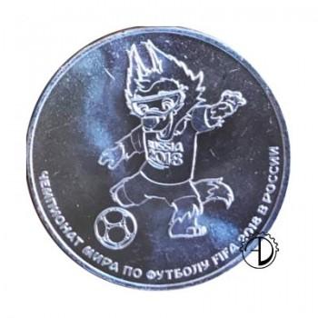 Russia - 2018 - 25rub Mascotte Mondiali di Calcio