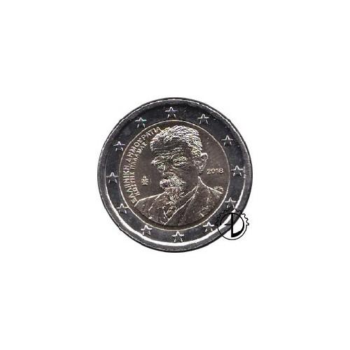 Grecia - 2018 - 2€ Palamas