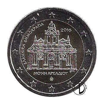 Grecia - 2016 - 2€ Monastero di Arkadi